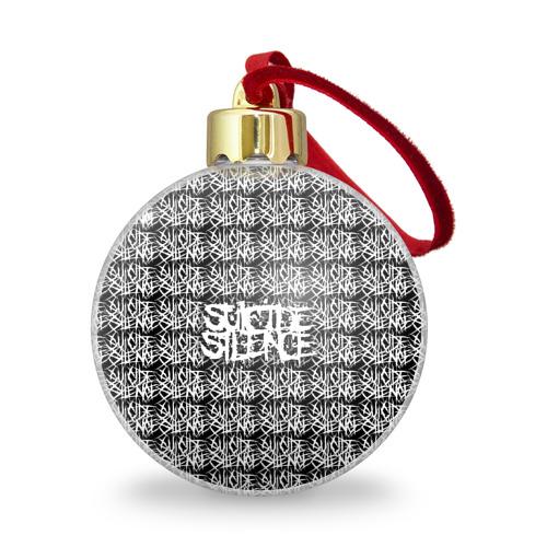 Ёлочный шар с блестками  Фото 01, Suicide Silence