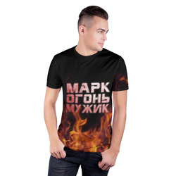 Марк огонь мужик