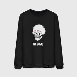 No love skull