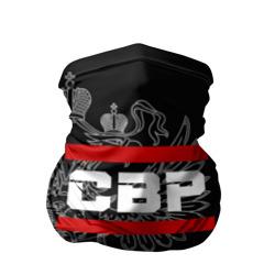 СВР, белый герб РФ