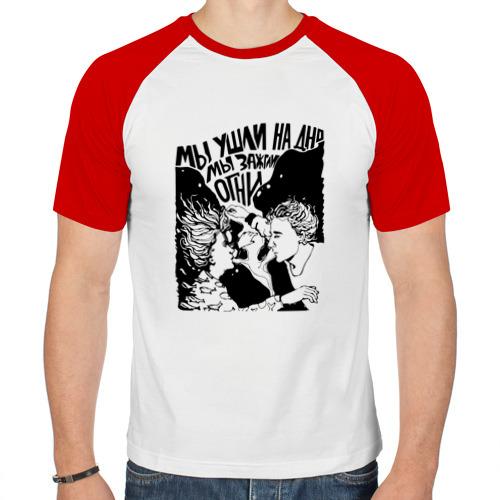 Мужская футболка реглан  Фото 01, Сплин - Линия Жизни