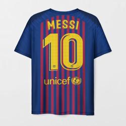 Messi home 18-19