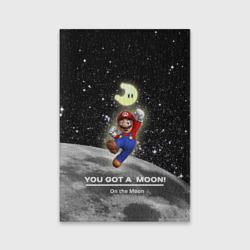 You got a moon
