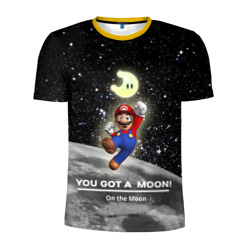 You got a moon