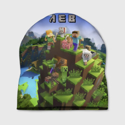 Лев - Minecraft