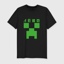 Лёва - Minecraft