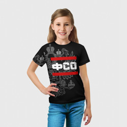 ФСО, белый герб РФ