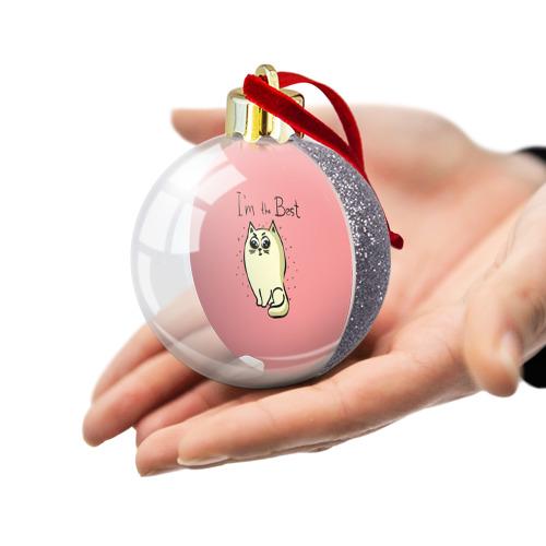Ёлочный шар с блестками  Фото 03, Я лучший