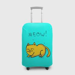 Meow!Meow!
