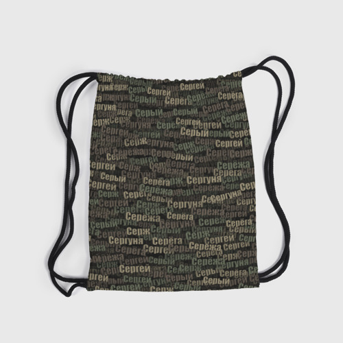 Рюкзак-мешок 3D  Фото 04, Именной камуфляж. Сергей