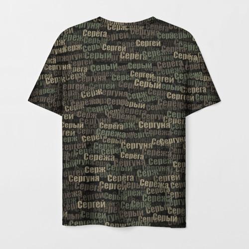 Мужская футболка 3D Именной камуфляж. Сергей Фото 01