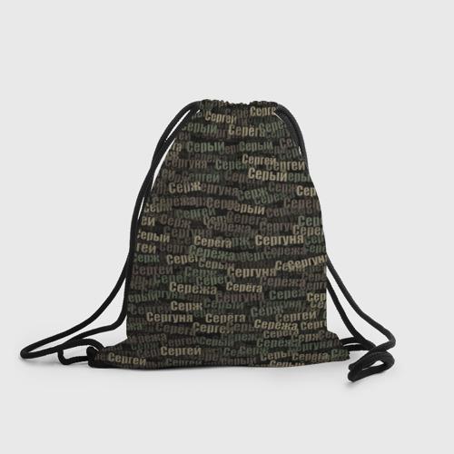 Рюкзак-мешок 3D  Фото 01, Именной камуфляж. Сергей