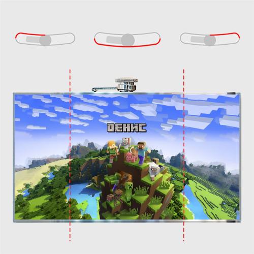 Фляга  Фото 05, Денис - Minecraft
