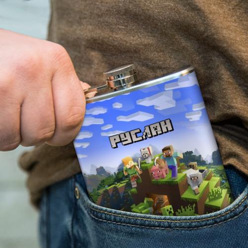 Фляга  Фото 04, Руслан - Minecraft