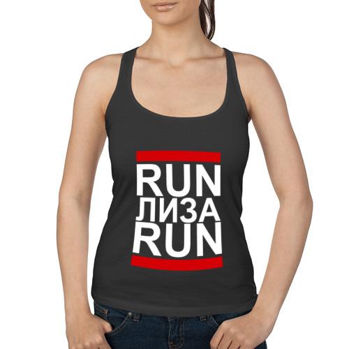 Женская майка борцовка  Фото 01, Run Лиза Run