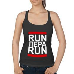 Run Лера Run