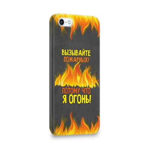 Чехол для Apple iPhone 5/5S 3D  Фото 02, Вызывайте пожарных, я огонь!