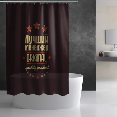 Штора 3D для ванной  Фото 03, Лучший менеджер