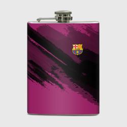 Barcelona sport