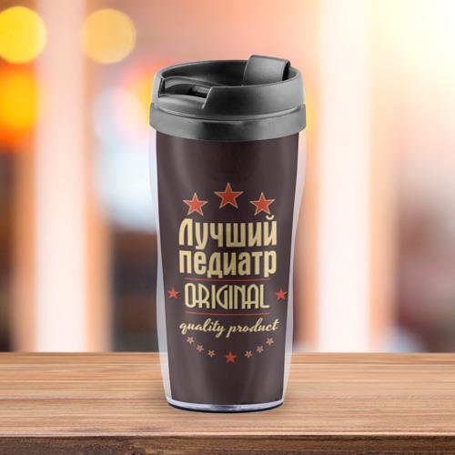 Термокружка-непроливайка  Фото 03, Лучший педиатр