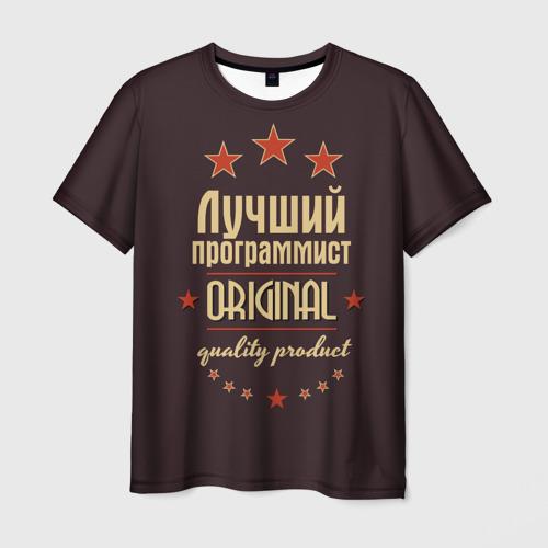 Мужская футболка 3D  Фото 01, Лучший программист