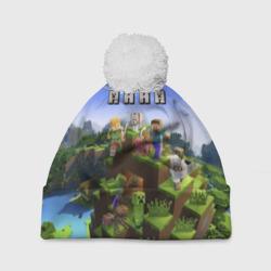 Анна - Minecraft