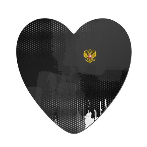Магнит виниловый сердце  Фото 01, RUSSIA SPORT