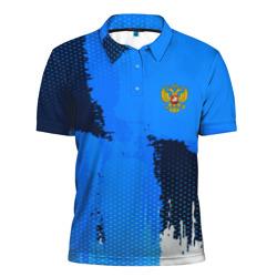 Russia Sport  - интернет магазин Futbolkaa.ru