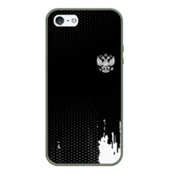 Russia black collection