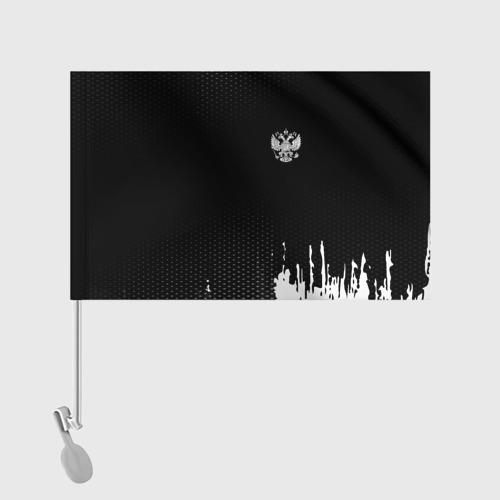 Флаг для автомобиля Russia black collection Фото 01
