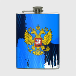 RUSSIA COLLECTION 2018