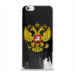 RUSSIA COLLECTION BLACK 2018