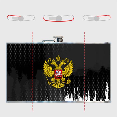 Фляга  Фото 05, RUSSIA COLLECTION BLACK 2018