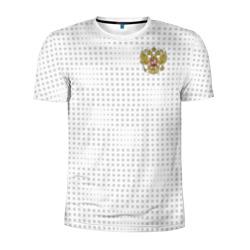 Russia away WC 2018