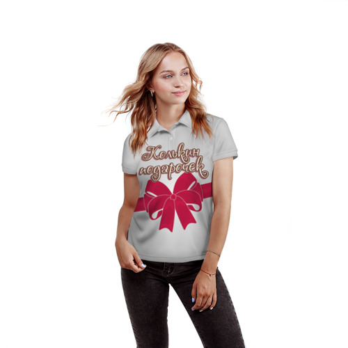 Женская рубашка поло 3D  Фото 03, Колькин подарочек