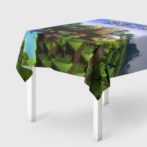 Скатерть 3D  Фото 01, Женя - Minecraft