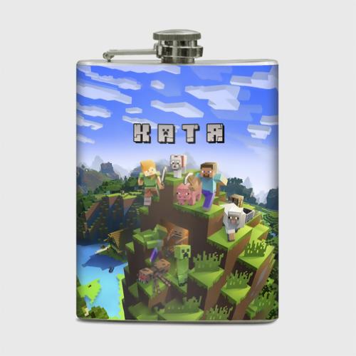 Фляга Катя - Minecraft