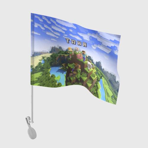 Флаг для автомобиля Таня - Minecraft One фото