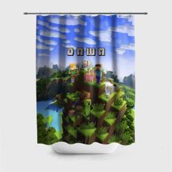 Даша - Minecraft