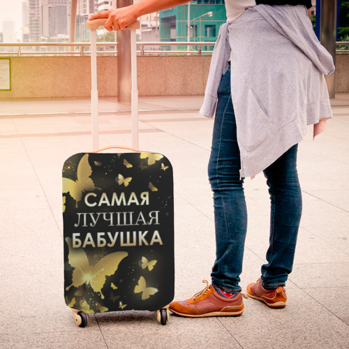 Чехол для чемодана 3D  Фото 04, Самая лучшая бабушка
