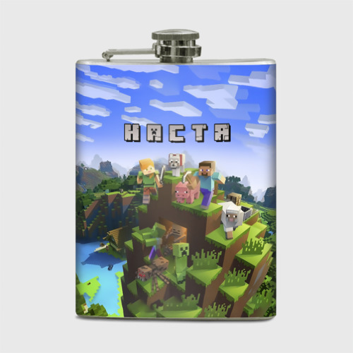 Фляга Настя - Minecraft