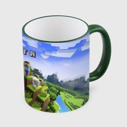 Настя - Minecraft