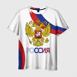Россия Триколор