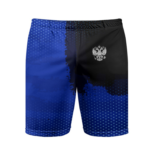 Russia Sport collection