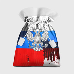 Russia Sport 2018