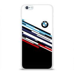 BMW BRAND COLOR