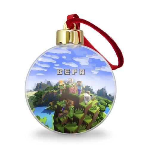 Ёлочный шар с блестками  Фото 01, Вера - Minecraft