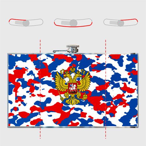 Фляга  Фото 05, Russia Camouflage