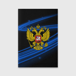 Russia collection abstract