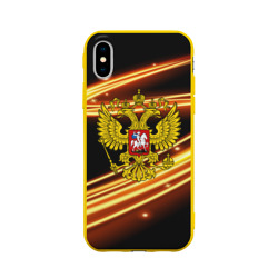 Russia collection